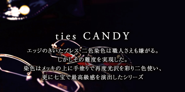 ties CANDY