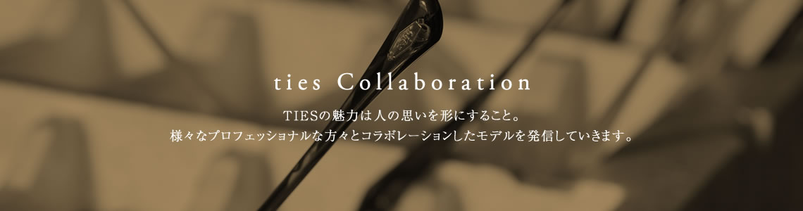 ties Collaboration