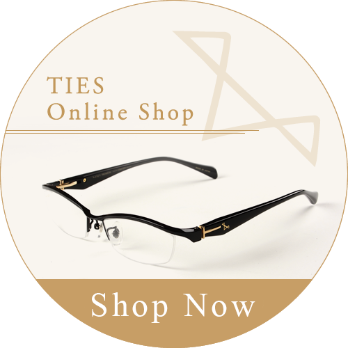 Ties Online Shop